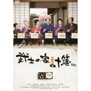 武士の家計簿 [DVD] guruguru