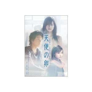 天使の卵 通常版 [DVD] guruguru