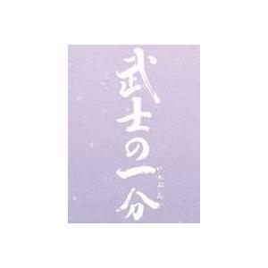 武士の一分 豪華版〈3大特典なし〉(初回限定生産) [DVD]|guruguru