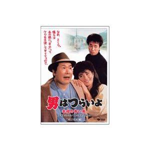 男はつらいよ 幸福の青い鳥 HDリマスター版 [DVD]|guruguru