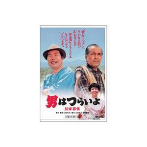 男はつらいよ 知床慕情 HDリマスター版 [DVD]|guruguru