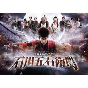 石川五右衛門 [DVD] guruguru