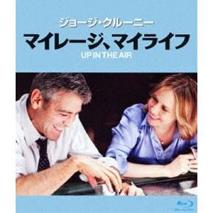 マイレージ、マイライフ [Blu-ray] guruguru