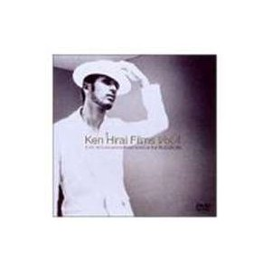平井堅/Ken Hirai Films Vol.4 LIVE TOUR 2001 gaining through losing at the BUDOKAN [DVD]|guruguru