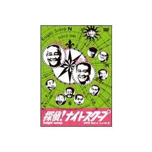 探偵!ナイトスクープDVD Vol.4 爆笑小ネタ集33連発!!〜恐いモノに追われると速く走れる?編...