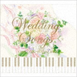 リラクシング・ピアノ・ベスト〜ウェディング・ソングス [CD]