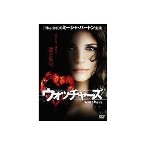 ウォッチャーズ [DVD]|guruguru