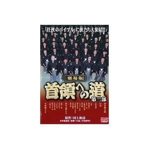 種別:DVD 清水健太郎 石原興 販売元:オールイン エンタテインメント JAN:451374105...