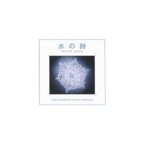 Aman Ryusuke Seto & Luvian Hanayo Seto/水の詩-WATER SONG CD