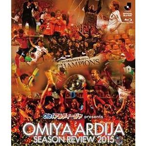 Ole!アルディージャ presents 大宮アルディージャシーズンレビュー2015 [Blu-ray]|guruguru