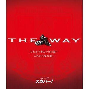 THE WAY〜これまで歩んできた道・・・これから歩む道 Blu-ray [Blu-ray]|guruguru