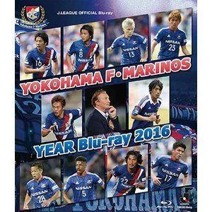 横浜F・マリノスイヤーBlu-ray2016【BD】 [Blu-ray]|guruguru