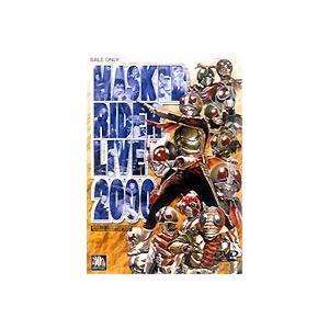 MASKED RIDER LIVE 2000 [DVD]|guruguru