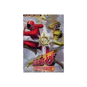 救急戦隊ゴーゴーファイブ 激突!新たなる超戦士 [DVD]|guruguru