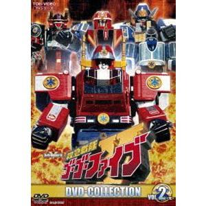 救急戦隊ゴーゴーファイブ DVD COLLECTION VOL.2 [DVD]|guruguru