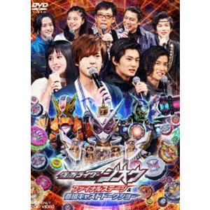 種別:DVD 特典:ピクチャーレーベル ほか/特典ディスク【DVD】 販売元:東映ビデオ JAN:4...