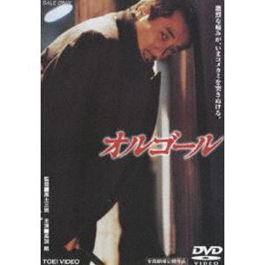 オルゴール [DVD] guruguru