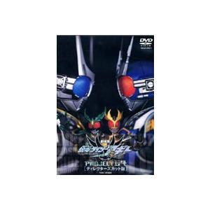 仮面ライダー アギト 劇場版 PROJECT G4 ディレクターズカット版 [DVD]|guruguru