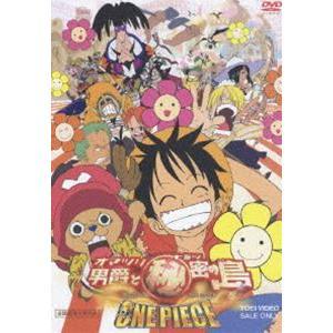 ワンピース ONE PIECE 映画 THE MOVIE オマツリ男爵と秘密の島 [DVD]|guruguru