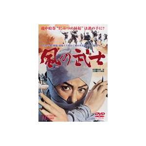 風の武士 [DVD] guruguru