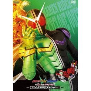 仮面ライダーW FOREVER AtoZ 運命のガイアメモリ コレクターズパック [DVD] guruguru