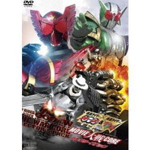 仮面ライダー×仮面ライダーOOO(オーズ)&W(ダブル) feat.スカル MOVIE大戦CORE コレクターズパック [DVD]|guruguru