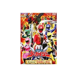 HERO CLUB 海賊戦隊ゴーカイジャー VOL.2 手に入れろ!宇宙最大のお宝 [DVD]|guruguru