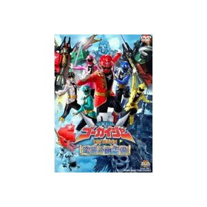 海賊戦隊ゴーカイジャー THE MOVIE 空飛ぶ幽霊船 [DVD]|guruguru
