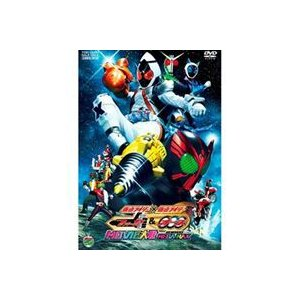仮面ライダー×仮面ライダーフォーゼ&OOO(オーズ) MOVIE大戦 MEGA MAX コレクターズパック [DVD] guruguru