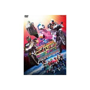 仮面ライダー×仮面ライダー フォーゼ&オーズ MOVIE大戦 MEGA MAX ディレクターズカット版 [DVD] guruguru