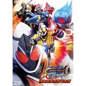 仮面ライダーフォーゼ THE MOVIE みんなで宇宙キターッ! コレクターズパック [DVD] guruguru