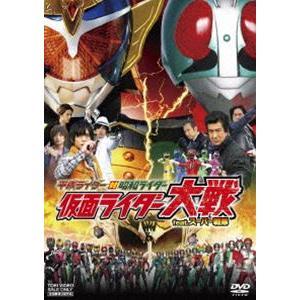 平成ライダー対昭和ライダー 仮面ライダー大戦 feat.スーパー戦隊 [DVD]|guruguru