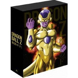 ドラゴンボールZ 復活の「F」 特別限定版 [DVD] guruguru