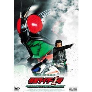 仮面ライダー1号 コレクターズパック [DVD]|guruguru