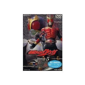 仮面ライダー クウガ Vol.5 [DVD]|guruguru