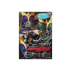 仮面ライダー クウガ Vol.11 [DVD]|guruguru