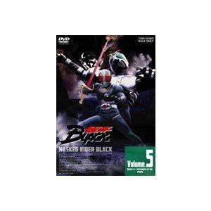 仮面ライダー BLACK VOL.5(完) [DVD]|guruguru