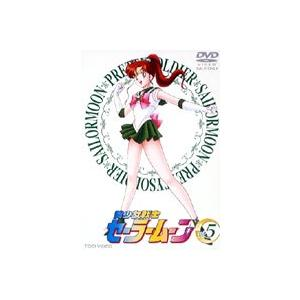 美少女戦士セーラームーン VOL.5 [DVD]|guruguru