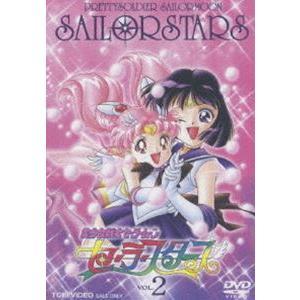 美少女戦士セーラームーン セーラースターズ VOL.2 [DVD]|guruguru