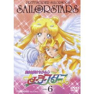 美少女戦士セーラームーン セーラースターズ VOL.6(最終巻) [DVD]|guruguru