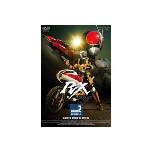 仮面ライダー BLACK RX VOL.2 [DVD]|guruguru