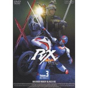 仮面ライダー BLACK RX VOL.3 [DVD]|guruguru