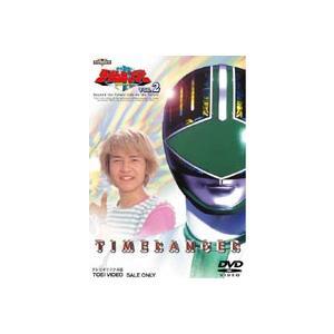 未来戦隊タイムレンジャー VOL.2 [DVD] guruguru