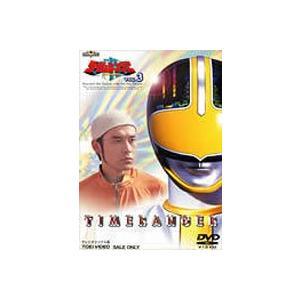 未来戦隊タイムレンジャー VOL.3 [DVD] guruguru