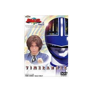 未来戦隊タイムレンジャー VOL.4 [DVD] guruguru