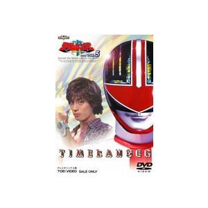 未来戦隊タイムレンジャー VOL.5(完) [DVD] guruguru