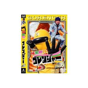 秘密戦隊ゴレンジャー Vol.6 [DVD] guruguru