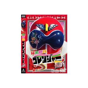秘密戦隊ゴレンジャー Vol.11 [DVD] guruguru