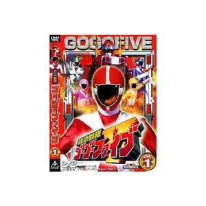 救急戦隊ゴーゴーファイブ Vol.1 [DVD]|guruguru