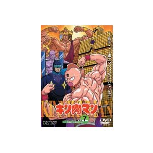 キン肉マン VOL.7 [DVD]|guruguru